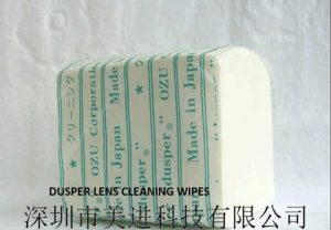 dusper-lens-cleaning-disposable-lint-free-wipes